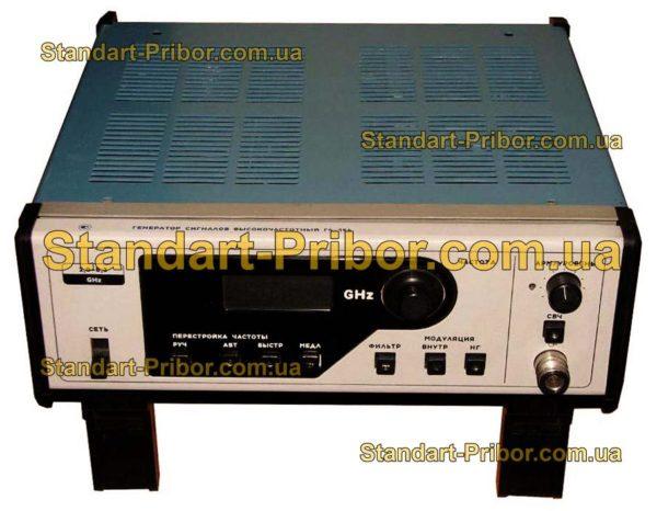 Г4-194 генератор сигналов высокочастотный - фотография 1