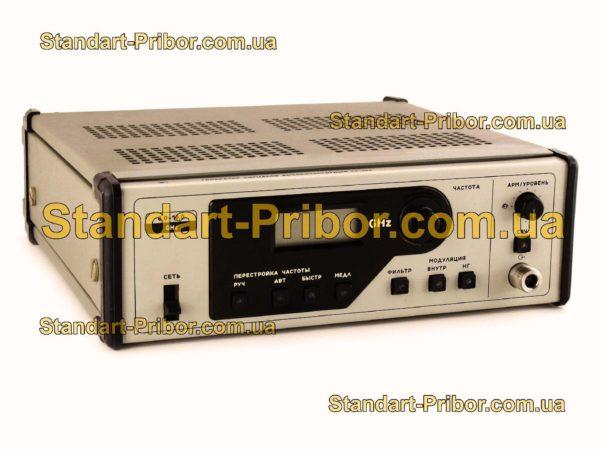 Г4-195 генератор сигналов высокочастотный - фотография 1