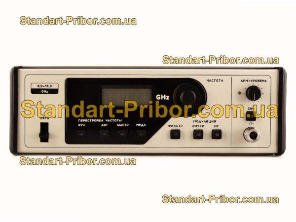 Г4-195 генератор сигналов высокочастотный - изображение 2