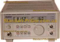 Г4-196 генератор сигналов высокочастотный - фотография 1