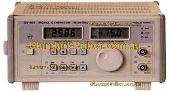 Г4-203 генератор сигналов высокочастотный - фотография 1