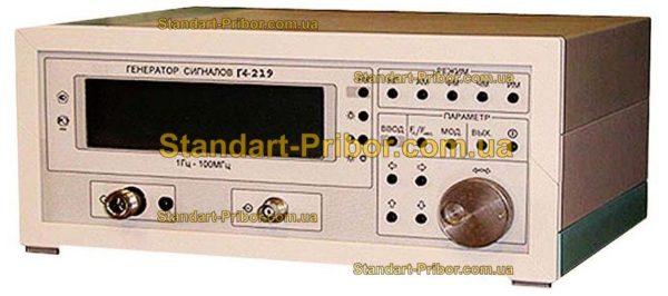 Г4-219 генератор сигналов высокочастотный - фотография 1