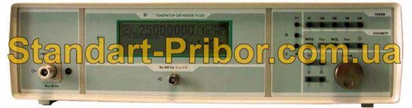Г4-220 генератор сигналов высокочастотный - фотография 1