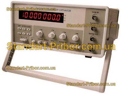 Г4-221/1 генератор сигналов высокочастотный - фотография 1