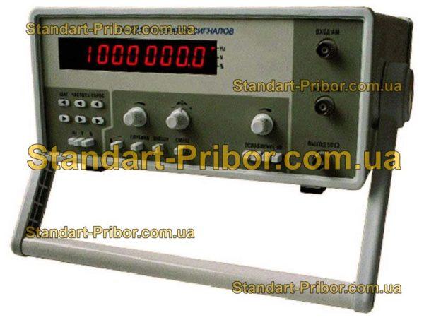 Г4-221 генератор сигналов высокочастотный - фотография 1