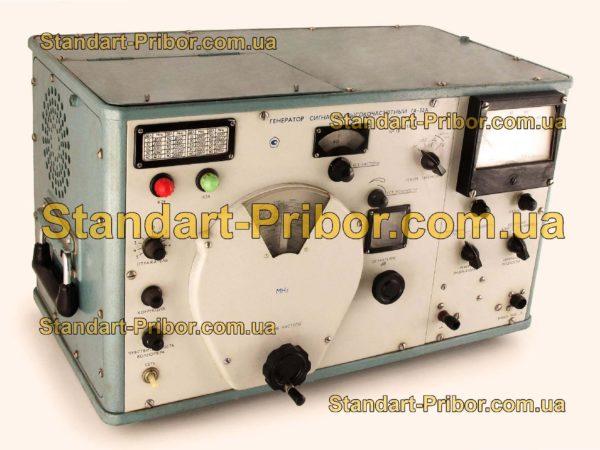 Г4-32А генератор сигналов высокочастотный - фотография 1