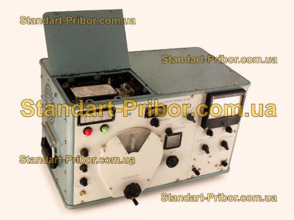 Г4-32А генератор сигналов высокочастотный - фотография 4