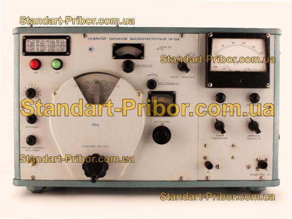 Г4-32А генератор сигналов высокочастотный - изображение 5