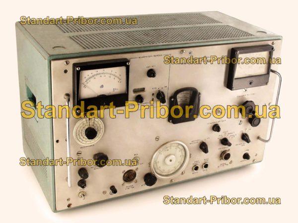 Г4-37А генератор сигналов - фотография 1