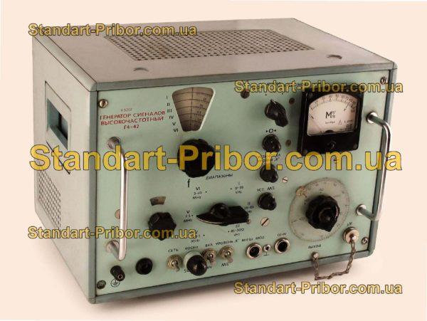 Г4-42 генератор сигналов - фотография 1