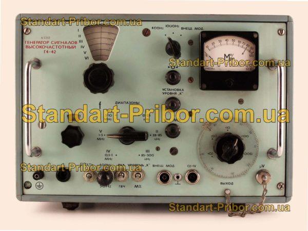 Г4-42 генератор сигналов - изображение 2