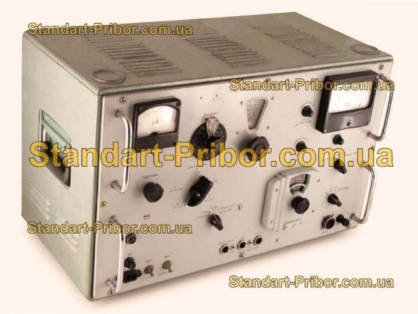 Г4-44 генератор сигналов - фотография 1