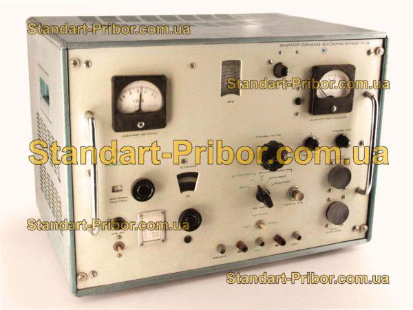 Г4-56 генератор сигналов высокочастотный - фотография 1