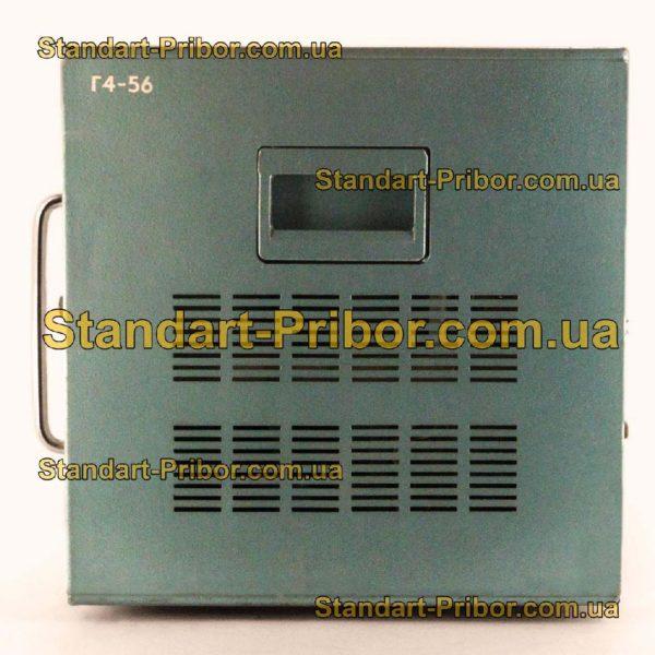 Г4-56 генератор сигналов высокочастотный - фото 3