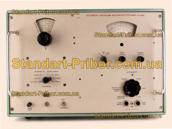 Г4-65А генератор сигналов высокочастотный - изображение 2
