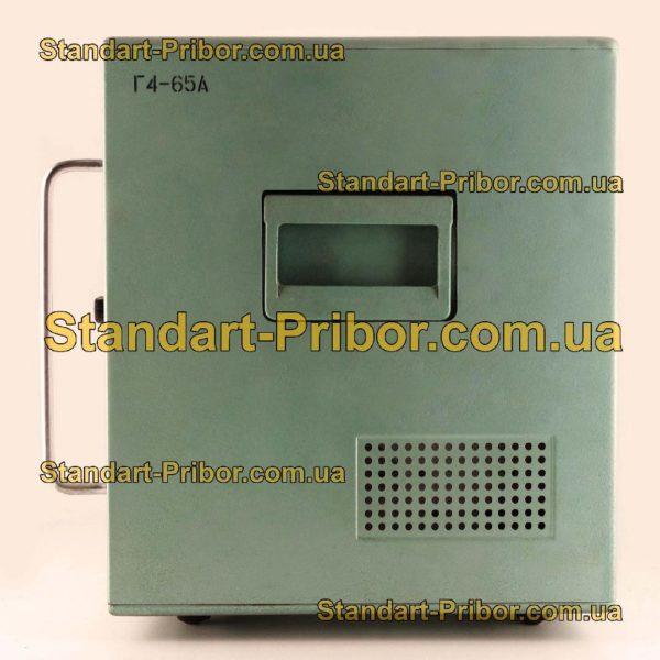 Г4-65А генератор сигналов высокочастотный - фото 3