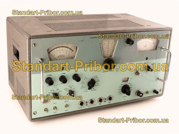 Г4-70 генератор сигналов высокочастотный - фотография 1