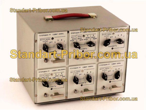 Г4-73 генератор сигналов высокочастотный - изображение 2