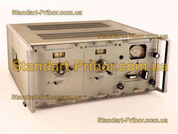 Г4-73 генератор сигналов высокочастотный - фото 3