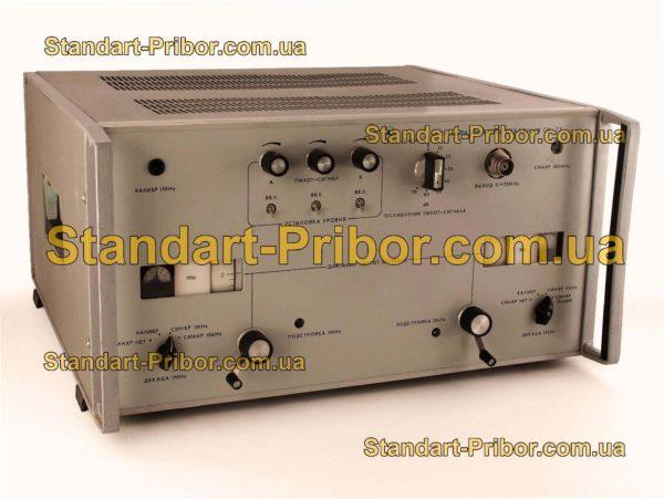 Г4-73 генератор сигналов высокочастотный - изображение 5
