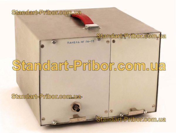 Г4-73 генератор сигналов высокочастотный - фото 6