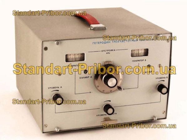 Г4-73 генератор сигналов высокочастотный - фотография 7