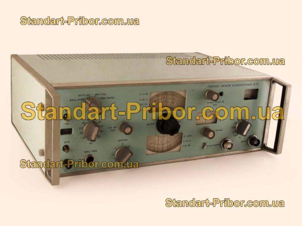 Г4-74 генератор сигналов высокочастотный - фотография 1