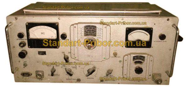 Г4-7А генератор сигналов высокочастотный - фотография 1