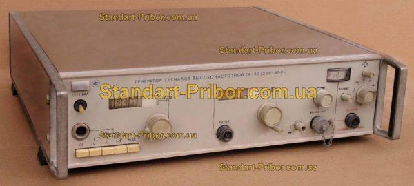 Г4-80 генератор сигналов высокочастотный - фотография 1