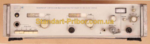 Г4-80 генератор сигналов высокочастотный - фото 3