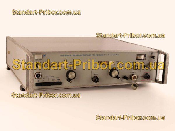 Г4-81 генератор сигналов высокочастотный - фотография 1