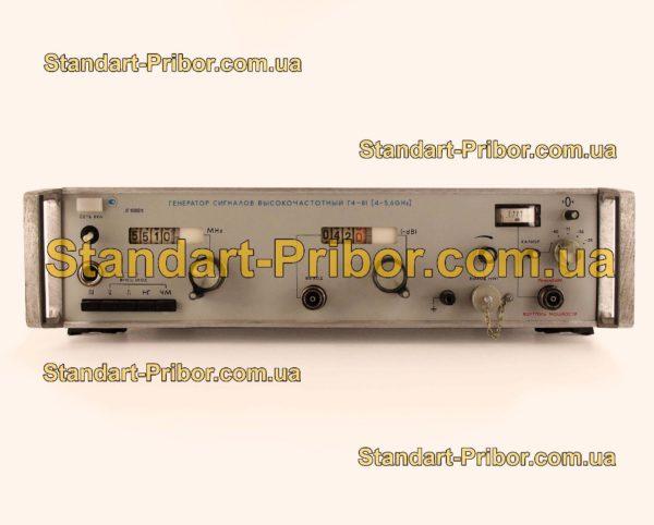 Г4-81 генератор сигналов высокочастотный - изображение 2