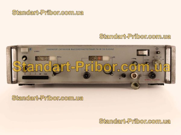 Г4-81 генератор сигналов высокочастотный - фото 3