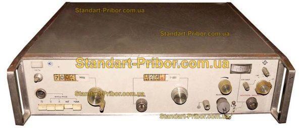 Г4-82 генератор сигналов высокочастотный - фотография 1