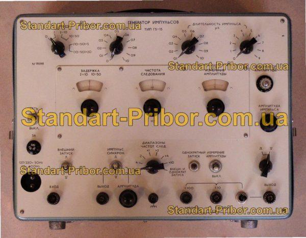 Г5-15 генератор импульсов - изображение 8