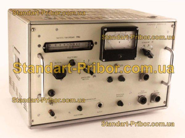 Г5-22 генератор импульсов - фотография 1