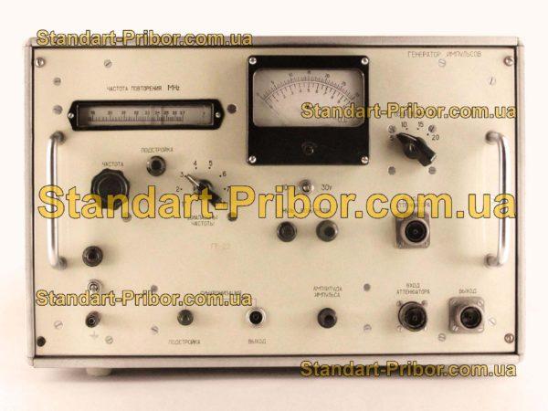 Г5-22 генератор импульсов - изображение 2