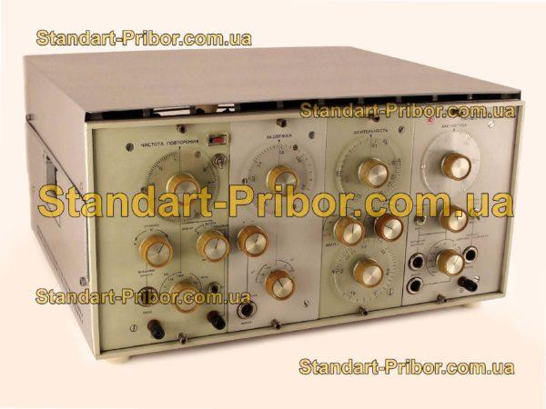 Г5-26 генератор импульсов - фотография 1