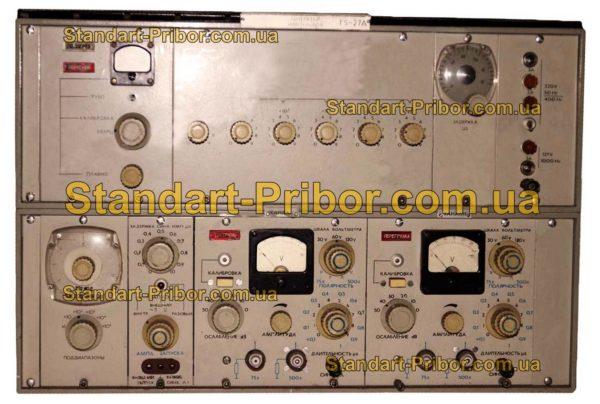 Г5-27А генератор импульсов - фотография 1