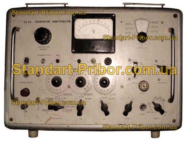 Г5-2А генератор импульсов - фотография 1