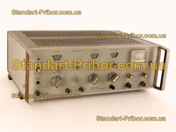 Г5-48 генератор импульсов - фотография 1