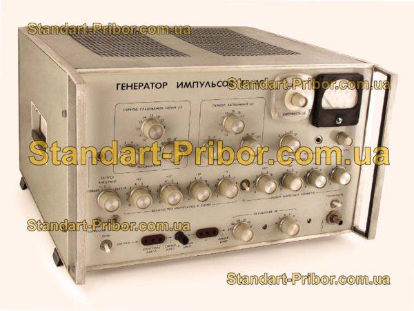 Г5-49 генератор импульсов - фотография 1