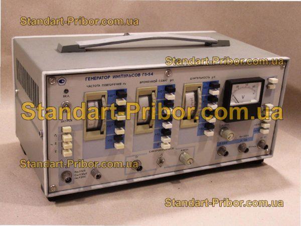 Г5-54 генератор импульсов - фотография 1