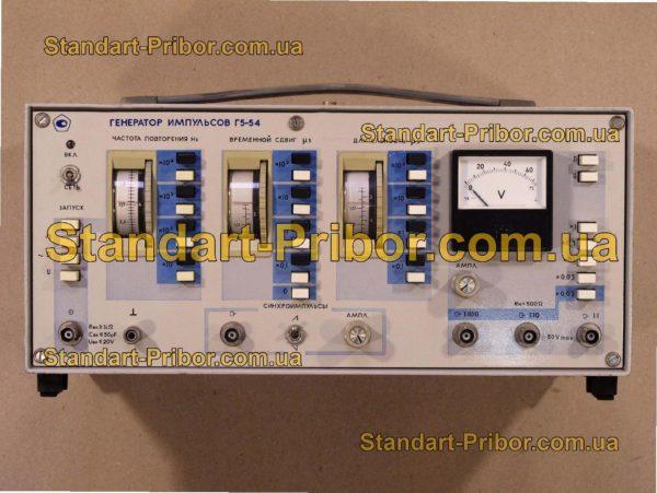 Г5-54 генератор импульсов - фото 3