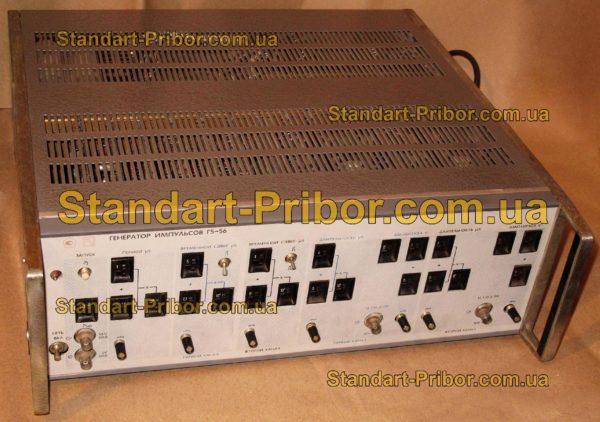 Г5-56А генератор импульсов - фотография 1