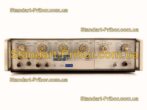Г5-59 генератор импульсов - изображение 2