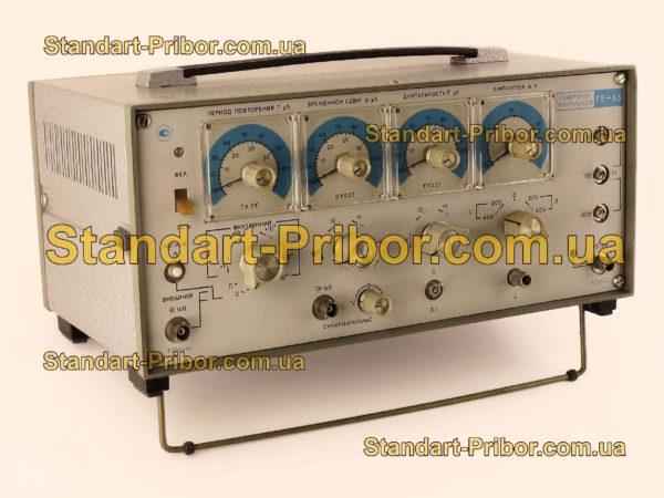 Г5-63 генератор импульсов - фотография 1