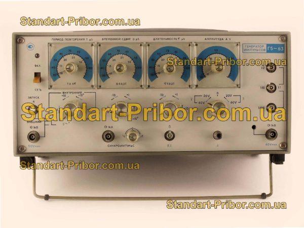Г5-63 генератор импульсов - изображение 2