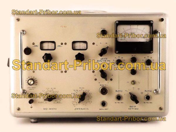 Г5-6А генератор импульсов - изображение 2