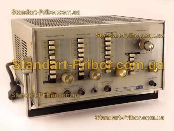 Г5-72 генератор импульсов - фотография 1
